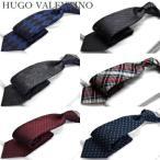 ネクタイ ブランド シルク  HUGO VALENTINO HUGO-SET-A21