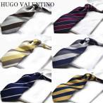 ショッピングネクタイ HUGO VALENTINO ブランド ネクタイ シルク  HUGO-SET-C