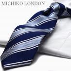 MICHIKO LONDON/ネイビー/水色/ホワイト/M-22a【日本製】