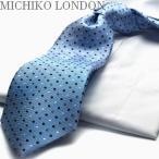 MICHIKO LONDON/水色/ドット柄/m-37【日本製】