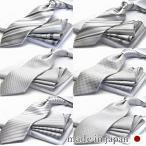 ネクタイ フォーマル 結婚式 メンズ m-cpn-SET ポケットチーフ 日本製 ブランド シルク MICHIKO LONDON