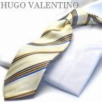 【HUGO VALENTINO】ネクタイクリーム/ブラウン/水色/ストライプtype-b-249