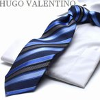 【HUGO VALENTINO】ネクタイネイビー/ブルー/水色//ストライプtype-b-254