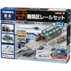 Nゲージ 機関区レールセット 鉄道模型 ジオラマ TOMIX TOMYTEC トミーテック 91036