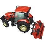 プラモデル 1/35 ヤンマー トラクター YT5113A ロータリー仕様 YANMAR 農機 農業機械 ハセガワ 66106