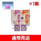 セイリン円皮鍼 パイオネックス ゼロ(zero)100本入り サンプル付き(^^ 通常発送