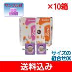 ショッピング円 セイリン円皮鍼 パイオネックス ゼロ(zero)100本入り×10箱お得セット レビューを書いておまけゲット(^^