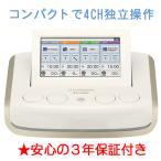 【Hi-Voltage・MCR・EMS、3つのモードを搭載】