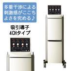 干渉電流型低周波治療器 オージオトロン EF-260 オージー技研