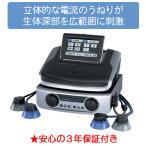 総合刺激装置 イトー ES-5000(吸引装置ありタイプ) 伊藤超短波