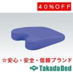 高田ベッド製作所 (エアホール有り) ケアーバスト(胸当て) TB-77C-27 Takada Bed