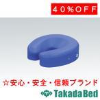 高田ベッド製作所 ケアーフェイスマット TB-77C-28 Takada Bed