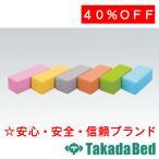 高田ベッド製作所 カラー角マクラ TB-77C-01 Takada Bed