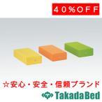 高田ベッド製作所 カラー額マクラ(小高) TB-77C-10 Takada Bed