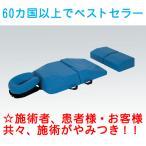 ボディークッション TB-77-50 body cushion