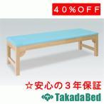高田ベッド製作所 モクベッドS TB-743 Takada Bed