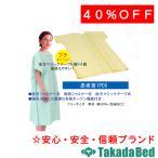 高田ベッド製作所 TB-524-01 患者着1PDX Takada Bed