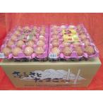 エフマルシェ豊卵(トヨラン) Lサイズ