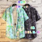 花柄シャツ メンズ 総柄 アロハシャツ 半袖 シャツ 半袖シャツ プリント 大きいサイズ 夏