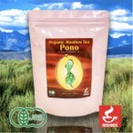 ルイボスティー Pono (ポノ) オーガニック 1袋 3.5g × 30包 105g Rooibos tea 送料無料 お試し ルイボスティpono ファスティング