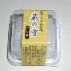 お菓子のヤマグチ クリーム大福蔵の雪(8ヶ入り)