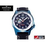 KENTEX ケンテックス 腕時計 航空自衛隊 ブルーインパルス BlueImpulse ソーラースタンダード メンズ S715M-07  送料無料