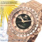 J.HARRISON ジョン・ハリソン 腕時計  シャニングソーラー 電波時計 クリスタルガラス J.H-025PB ピンク メンズ 送料無料