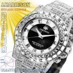 J.HARRISON ジョン・ハリソン 腕時計  シャニングソーラー 電波時計 クリスタルガラス J.H-025SB シルバー メンズ 送料無料