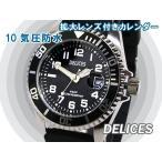 マルマン【maruman】腕時計 メンズ DELICES 10気圧防水 カレンダー付 DE075-02 黒