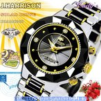J.HARRISON ジョン・ハリソン 腕時計  4石天然ダイヤモンド ソーラー電波 時計 J.H-024LBB 黒 レディース 女性 送料無料