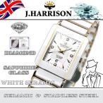 J.HARRISON ジョン・ハリソン 腕時計 4P天然ダイヤモンド セラミック サファイヤガラス 時計 J.H-030MWH 白 メンズ 男性