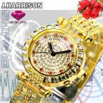 J.HARRISON ジョン・ハリソン 腕時計  天然ルビー 1石 シャーニング電池式 電波時計 J.H-088L 金 ゴールド レディース 女性 送料無料