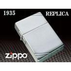 zippo ジッポー ライター 1935レプリカ 完全復刻1935Replicaサイドカット