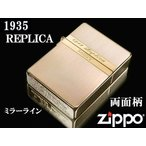 zippo ライター ジッポー1935 復刻版 レプリカ Mirror Line ミラーライン RPK NEW1935ZIPPO
