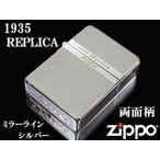zippo ライター ジッポー1935 復刻版 レプリカ Mirror Line ミラーライン SV シルバー NEW1935ZIPPO
