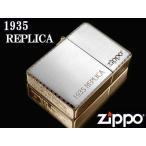 zippo ライター ジッポー1935 復刻版 レプリカ シンプルロゴ SPG ピンクゴールド