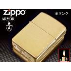 zippo ジッポー ライター アーマー ブラス真鍮サテーナNO168