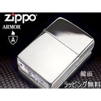 zippo ジッポー ライター アーマー クロームミラーNO167 あすつく