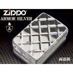 限定100個 zippo ジッポー ライター アーマー 両面 ダイヤカット格子柄 シルバー