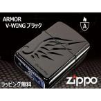 zippo ジッポー ライター アーマー レジェンドオブアーマー華麗な翼ブラック
