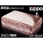 ZIPPO ジッポ ジッポー zippo オイル ライター アーマー 3面彫刻 RPK ローズピンク アラベスク 限定 シリアルナンバー入り あすつく