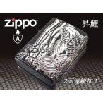 zippo ジッポー ライター アーマー 2面連続加工 BM昇鯉S 黒マット 銀さし