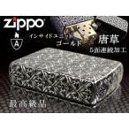 ショッピングzippo zippo ジッポー ライター アーマー 5面連続加工 エクセレントアラベスクD 銀さし インサイドユニット金