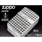 zippoライター アーマーarmor ジッポー アーマースタンダードデザイン D 16SD-DD