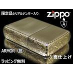 zippoライター ジッポー 限定品 アーマー 鯉3ER-CARP A アンティークBr