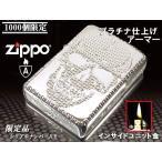 1000個限定zippo ジッポー ライター アーマー スタッズ スカル プラチナ 金タンク