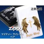zippo ジッポー ライター ペア マイティウイングス ホワイト ブラック