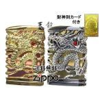 zippoライター ジッポー レギュラー ペア フルメタルジャケット TR-PAU TG-GIB