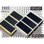 1935レプリカzippoライター ジッポー ペア 5面加工 1935EPG-BK金黒 1935EPS-BK銀黒