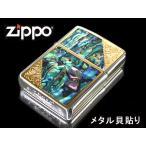 zippo ジッポー ライター レギュラー ウェスタンシリーズ 2GW-SHELL ゴールド シェル